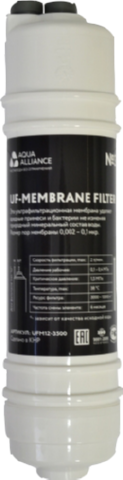 Фильтр Aquaalliance UF-membrana 12 дюймов